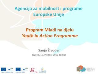 Agencija za mobilnost i programe Europske Unije
