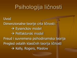 Psihologija ličnosti