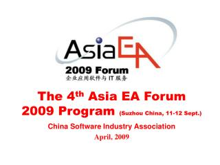 The 4 th  Asia EA Forum 2009 Program  (Suzhou China, 11-12 Sept.)
