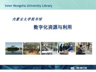 Inner Mongolia University Library