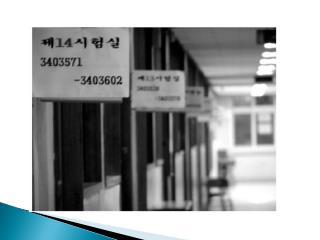 """CSAT or """" Soo-Neung """" Day"""