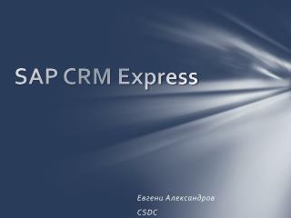 SAP CRM Express
