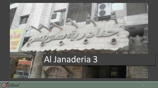 Al Janaderia Suites 3 - Jeddah Hotels