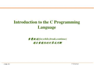 Introduction to the C Programming Language