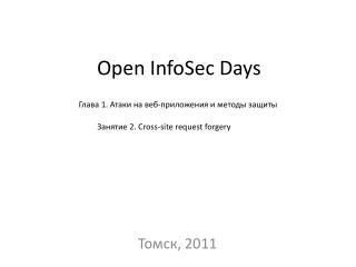 Open InfoSec Days