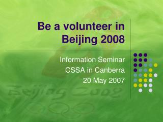 Be a volunteer in Beijing 2008