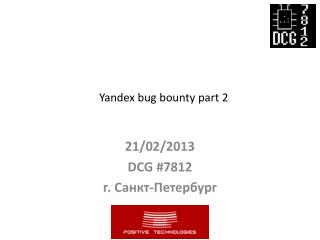 Yandex bug bounty part  2