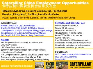 Caterpillar China Employment Opportunities 卡特皮勒中国就业机会信息发布会