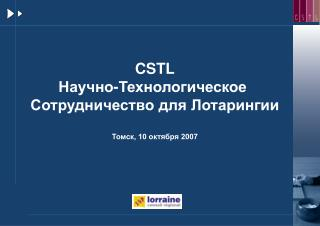 CSTL Научно-Технологическое  Сотрудничество для Лотарингии Томск, 10 октября 2007