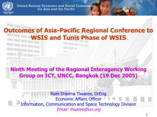 Geneva Phase of WSIS  (10-12 Dec 2003)