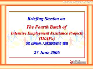 Briefing Session on  The Fourth Batch of  Intensive Employment Assistance Projects