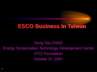 ESCO Business in Taiwan