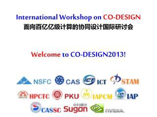 International Workshop on  CO-DESIGN 面向百亿亿级计算的协同设计国际研讨会