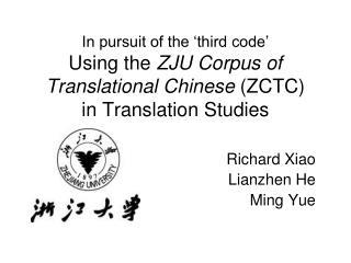 Richard Xiao Lianzhen He Ming Yue