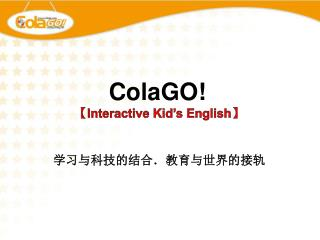 ColaGO ! ? Interactive Kid�s English ?