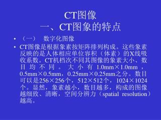 CT ?? ?? CT ?????