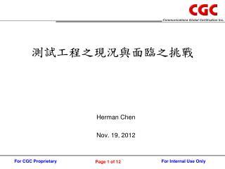 Herman Chen Nov. 19, 2012