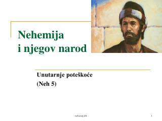 Nehemija  i njegov narod