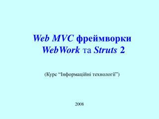 Web MVC  фреймворки  WebWork  та  Struts  2