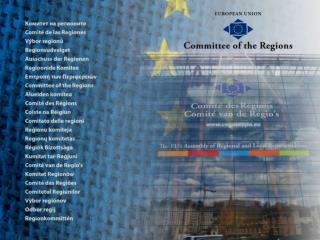 Waarom een Comité van de Regio's?