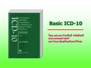 Basic ICD-10