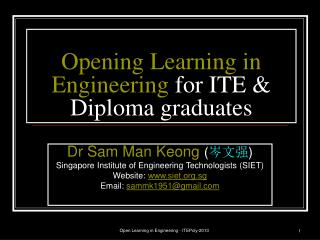 Opening Learning in Engineering  for ITE & Diploma graduates