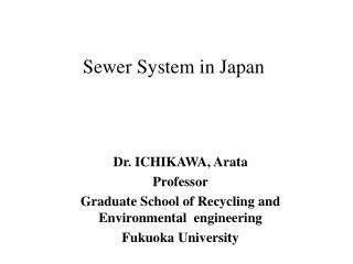 Sewer System in Japan