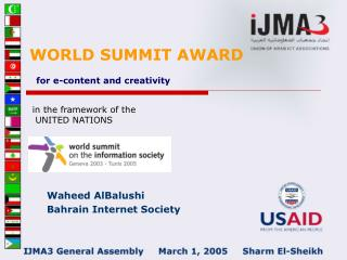 WORLD SUMMIT AWARD for e-content and creativity