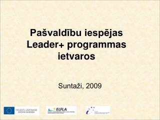 Pašvaldību iespējas Leader+ programmas ietvaros