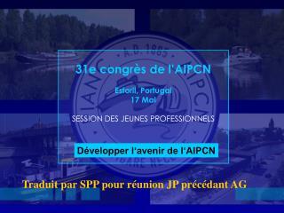 31e congrès de l'AIPCN Estoril, Portugal  17 MaI SESSION DES JEUNES PROFESSIONNELS