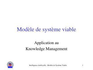 Modèle de système viable