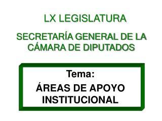 SECRETARÍA GENERAL DE LA CÁMARA DE DIPUTADOS