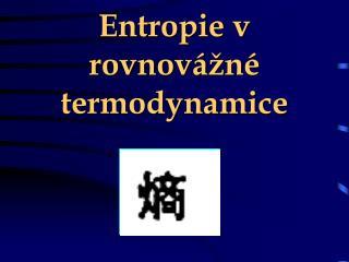 Entropie v rovnov�n� termodynamice