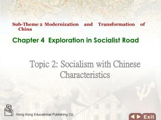 Chapter 4  Exploration in Socialist Road