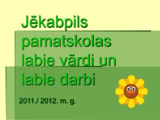 Jēkabpils pamatskolas  labie vārdi un labie darbi