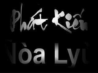 Ñòa Lyù