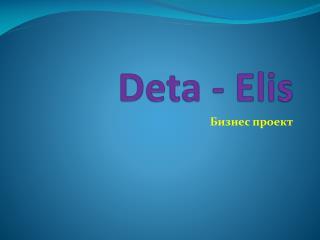 Deta  - Elis