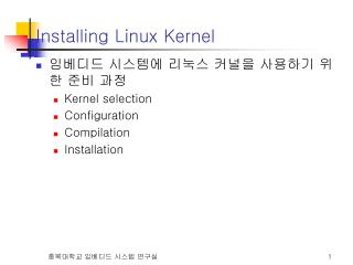Installing Linux Kernel