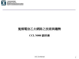 CCL N000