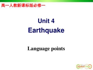 Unit 4 Earthquake Language points