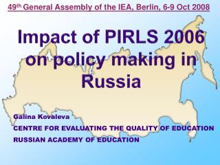 Reforms in Education and International Studies