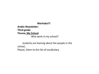 Marhaba!!! Arabic Newsletter:  Third grade Theme : My School