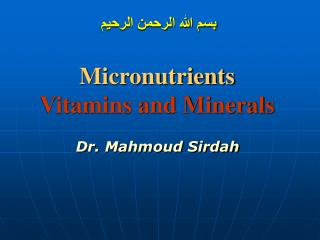 Micronutrients Vitamins and Minerals