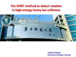 The DHBT method to detect rotation in high-energy heavy-ion  collisions