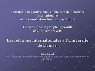 l'Université de Damas