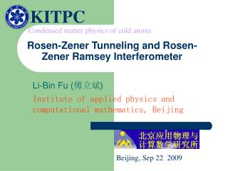 Rosen-Zener Tunneling and Rosen-Zener Ramsey Interferometer