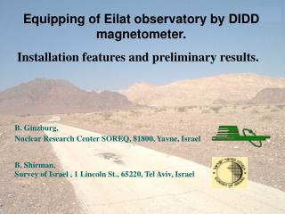 Equipping of Eilat observatory by DIDD magnetometer.