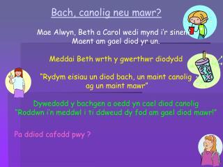 Bach, canolig neu mawr?