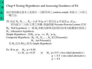 Chap 9 Testing Hypotheses and Assessing Goodness of Fit 統計假設檢定基本上是基於一分配所得之  random sample  來區分二分佈之