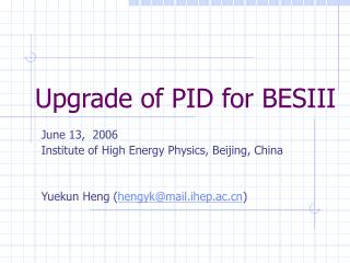 Upgrade of PID for BESIII
